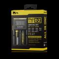 Vape Batteries packaging